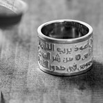Picture of AL NASS RING WHITE