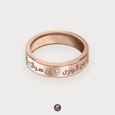 Picture of LOVE RING PINK