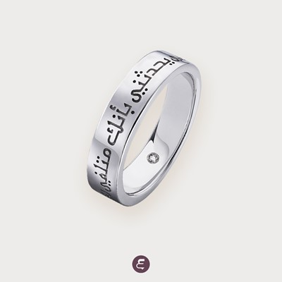 Picture of  LOVE RING WHITE